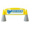 【送料無料】ユニット フィールドアーチ両面 身障者用駐車場 255×1460×700mm 865-332