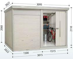 自転車やバイクを収納できる物置