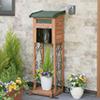 ガーデンメールボックス GMB-121F