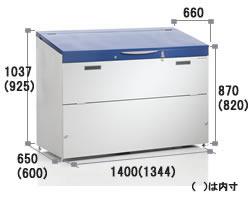 スチール製収納保管庫 セイリーボックス(スライド棚なし型)