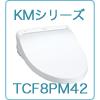 TOTOウォシュレット KFシリーズTCF8PM42