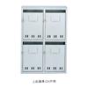 【在庫僅少】【4戸用】ナスタ 集合郵便受箱(NS型) 前入前出 4戸用 KS-MB4NS
