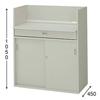 キッチンケース(W900mm)奥行450mm 高さ1050mm NW-0911KC-AW