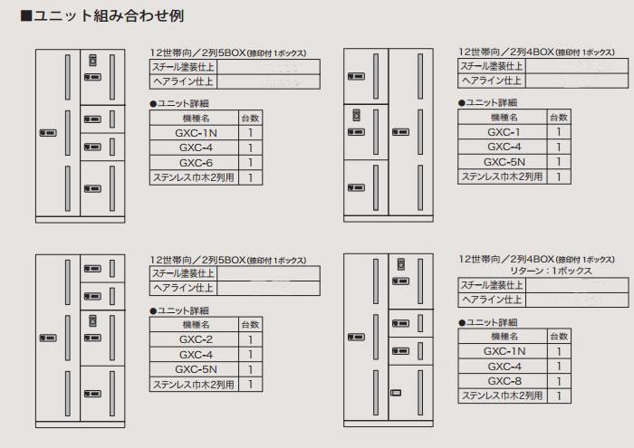 田島メタルワーク マルチボックス