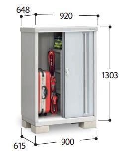 イナバ物置 シンプリー MJX-096C