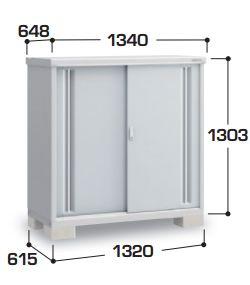 イナバ物置 シンプリー MJX-136C