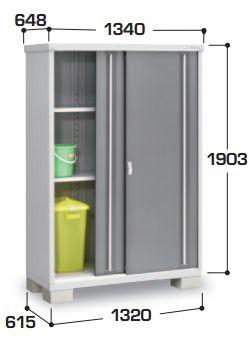 イナバ物置 シンプリー MJX-136E