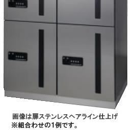 田島メタルワーク 宅配ボックス マルチボックス