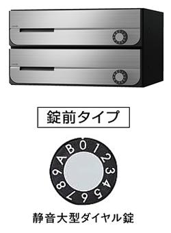 ナスタの郵便ポスト・宅配ボックスが年末年始セール中!