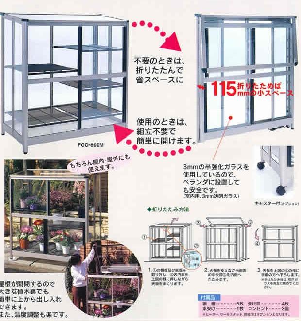 【4/末まで期間限定!レビューを書いて3000円OFF】折りたたみ温室(屋外用)