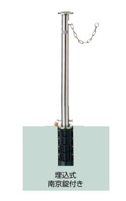 LIXIL スペースガード(ステンレス) F48型 埋込式 南京錠付き クサリ内臓型 LNF05【送料無料