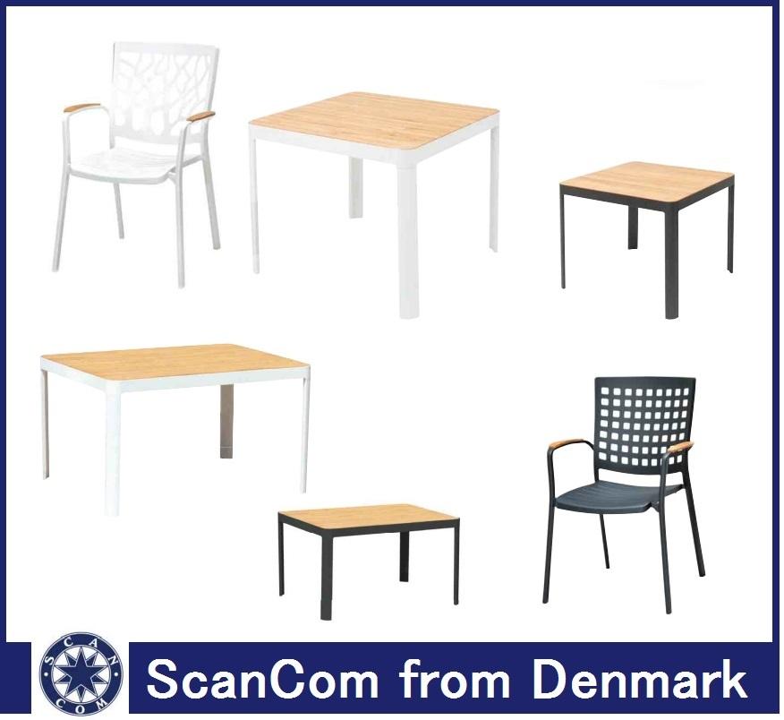 北欧家具好きの方へ。屋外で使えるアルミ鋳物+天然木のチェア・テーブルの販売を始めました。