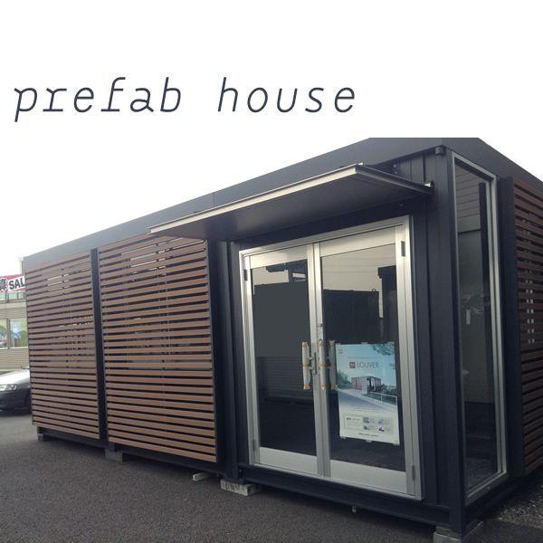 プレハブ小屋にロッカーを設置してロッカールーム兼更衣室のクラブハウスへ!