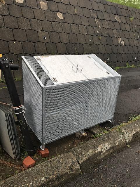 サンカ ダストBOX-Sワイド メッキ CS-30