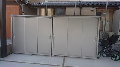 ヨド物置 エスモ ESE-2109A