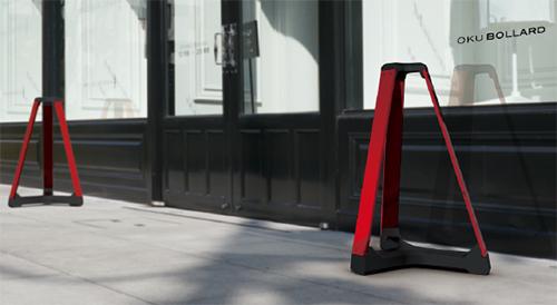 駐車ポール「オクボラード」:ホテル、商業施設で都会的な空間を