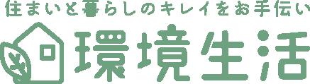 環境生活ロゴ