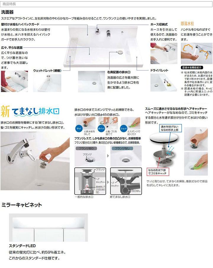 LIXIL リクシル INAX 洗面化粧台セット K1シリーズ
