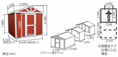 木製小屋・木製物置・スモールハウス シンプルホーム