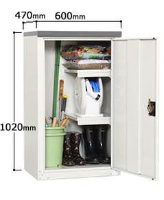 物置 スペースを有効活用!グリーンライフ物置 扉式収納庫(ハーフ棚板仕様)TBJ-102HTのご案内