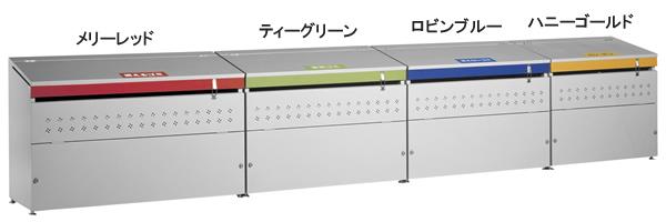 ゴミステーション 【エリア限定】スチールゴミ収集庫 セイリーボックス SBA-400のご紹介