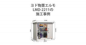 LMD-2211
