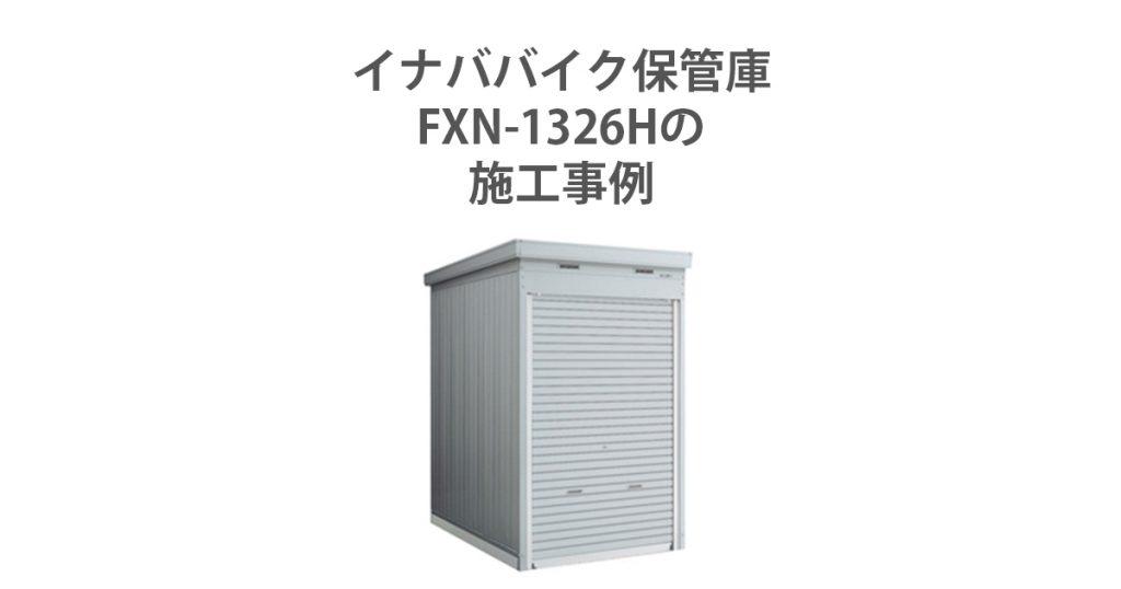 FXN-1326H