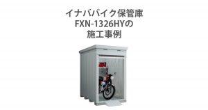 FXN-1326HY