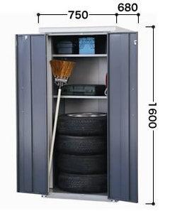 タカヤマ物置 オープンストッカー TMH-1667