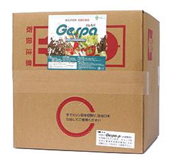 gespa-20L