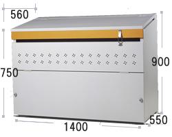 ゴミステーション【エリア限定】スチールゴミ収集庫 セイリーボックス SBA-600 ※組立工事対応可