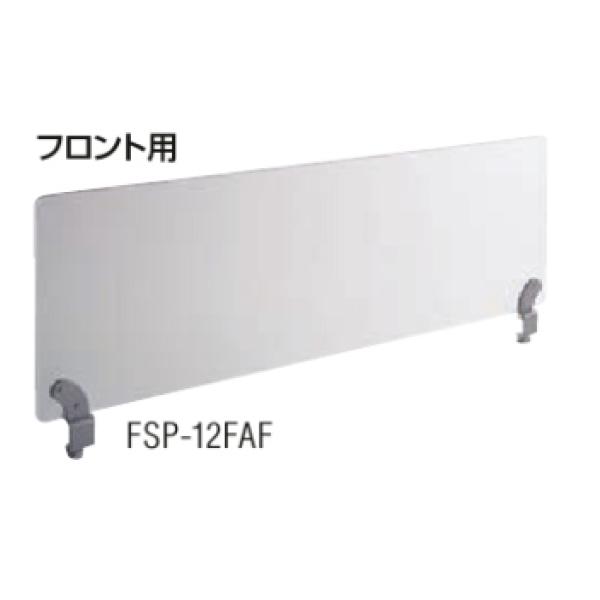 fsp-12faf