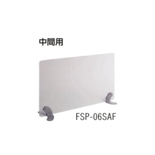 fsp-06saf