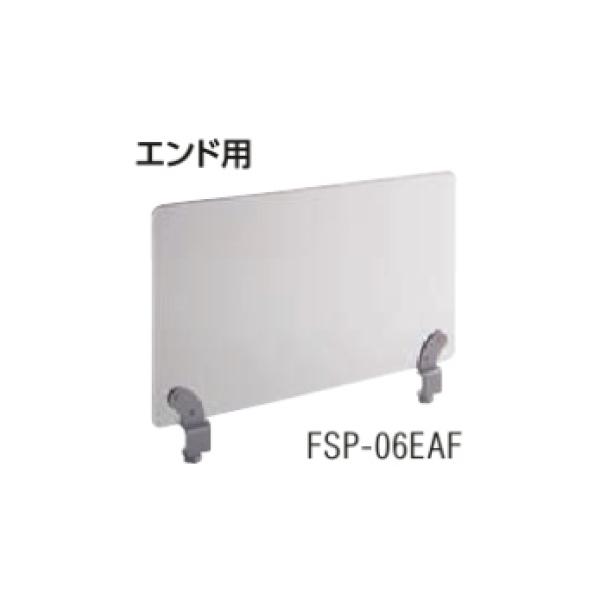 fsp-06eaf