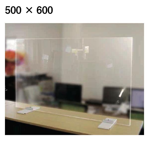 apt500x600