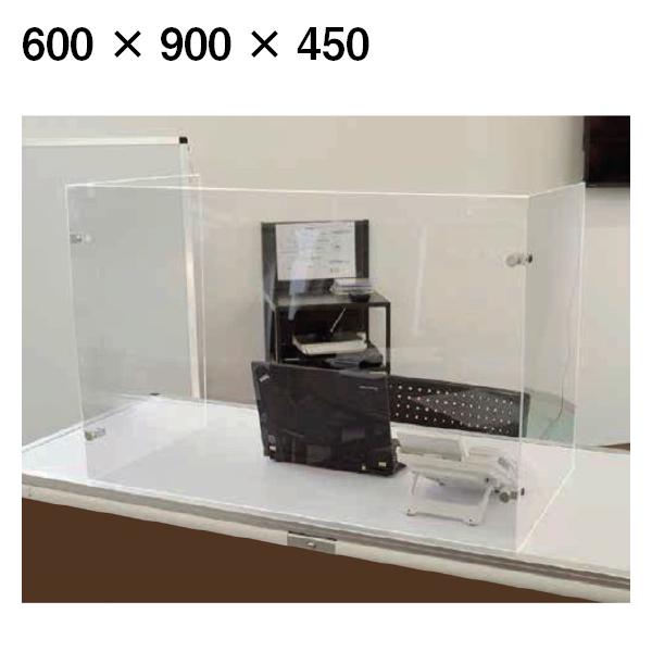 apt3f600x900x450