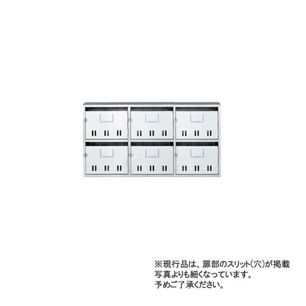 マンション 集合ポスト 【6戸用】ナスタ 公団型集合郵便受箱(SA型) 前入前出 6戸用 KS-MB6SA