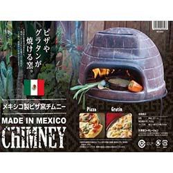 メキシコ製ピザ窯チムニー MCH060