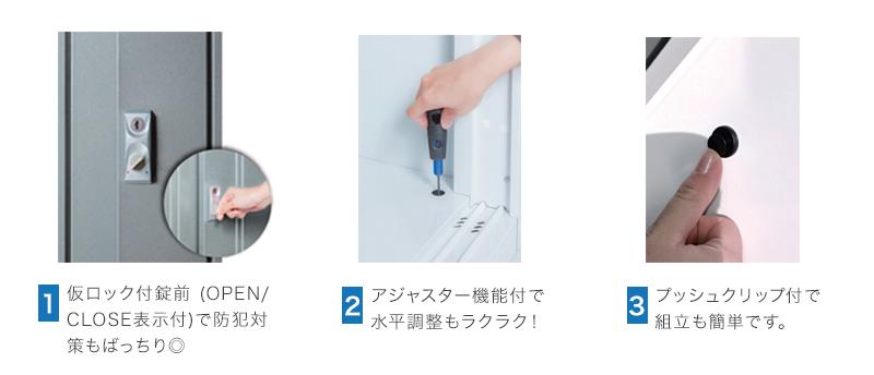 E-Style CUTE