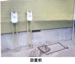 イナバ ゴミステーション DB-126P