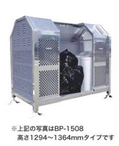 ゴミステーション ビニトップ クリーンエース BPM-1508 10~15戸用