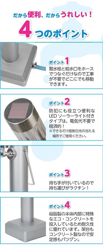 持ち運べる移動式丸型防寒水栓柱 水栓蛇口付き・