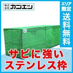 サビに強いステンレス枠ゴミステーション 折りたたみ式ゴミ収集ボックス