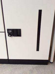 ナスタ デリバリーボックス(メカ式) D-ALL ユニットタイプAN プッシュボタン錠 前入前出 ホワイト KS-TLK500-FA-N-W