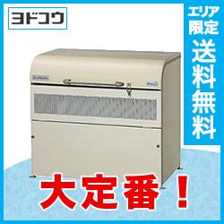 ヨドコウ ダストピット ゴミステーション DPUB-800(アジャスター付)
