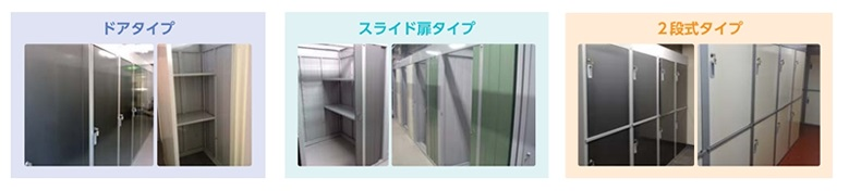 オーナー様の疑問解消!トランクルーム設置の制限、工事、耐荷重は?