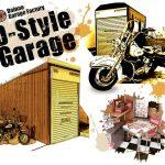 オーダーメイドできる バイクガレージの販売開始