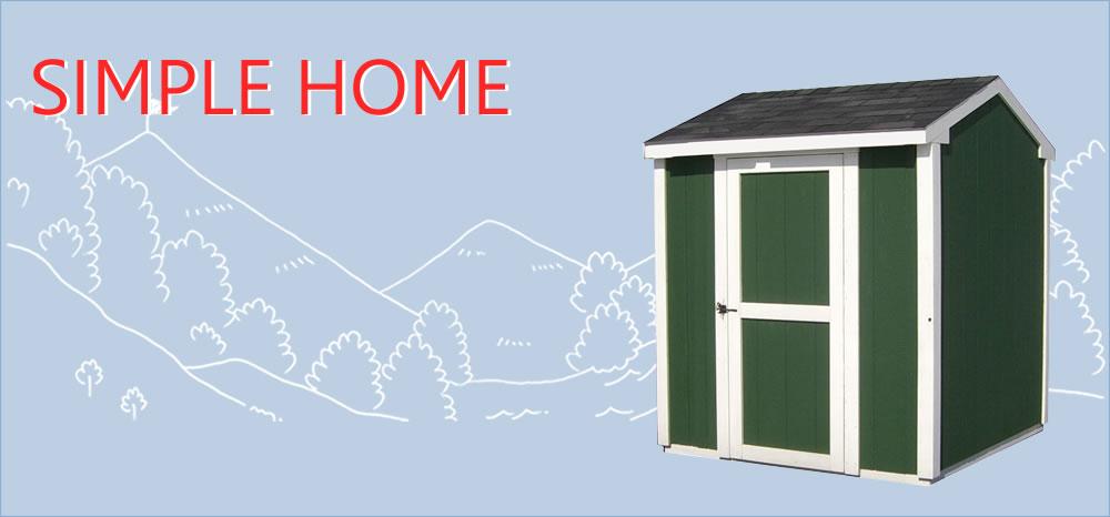 夢の手作り倉庫、シンプルホームであなただけの空間を!