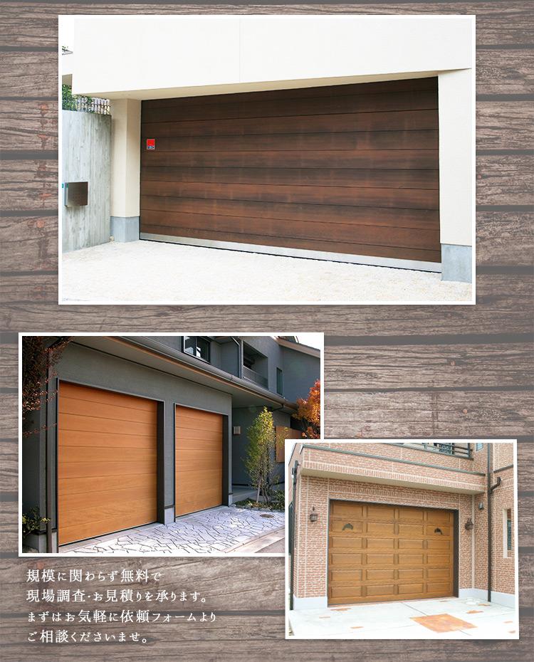 木製ガレージドアが、御住居を引き立てます・・・