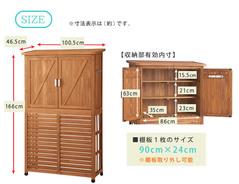 木製収納庫付室外機カバー2